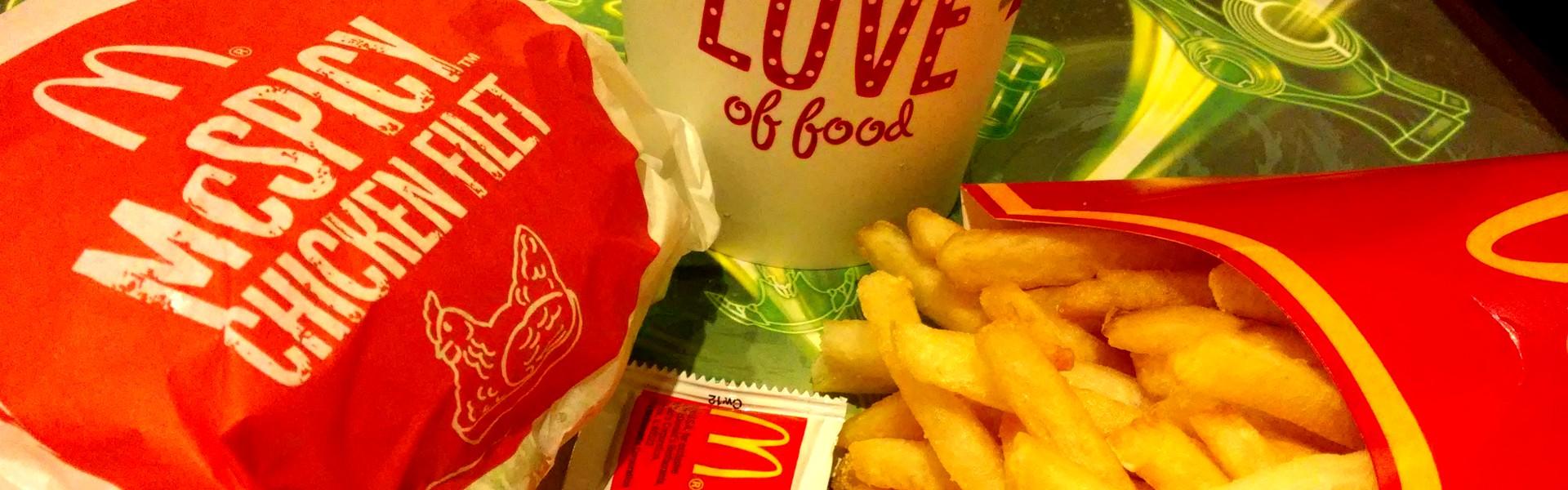 McDonalds 567 Lynnway